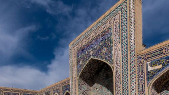 uzbekistan-samarcanda_rga7639
