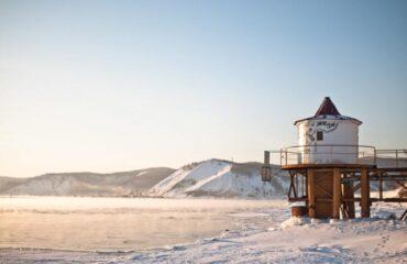 Bajkal Marco Fieber Listvyanka