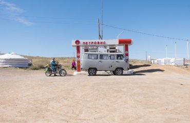 Mongolia-3210